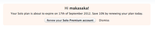スクリーンショット 2012-09-05 22.22.51.png